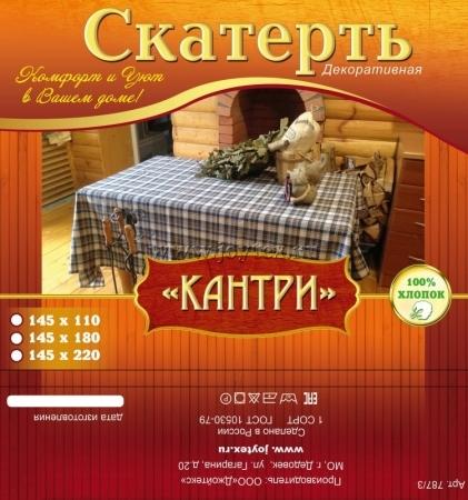"""Скатерть """"рис. 2248/1"""" коллекция """"Кантри"""" 145х220"""