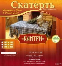 """Скатерть """"рис. 2236/1"""" коллекция """"Кантри"""" 145х145"""